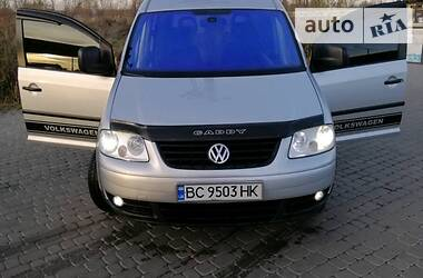 Цены Volkswagen Caddy груз-пас Дизель