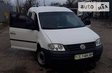Ціни Volkswagen Caddy груз-пас Дизель