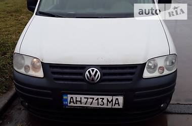 Ціни Volkswagen Caddy груз. Дизель