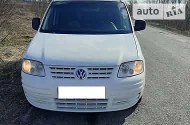 Ціни Volkswagen Caddy груз. Дизель