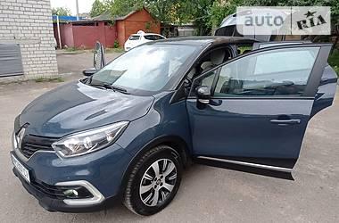 Ціни Renault Captur Дизель