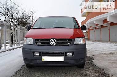 Цены Volkswagen Caravelle Дизель