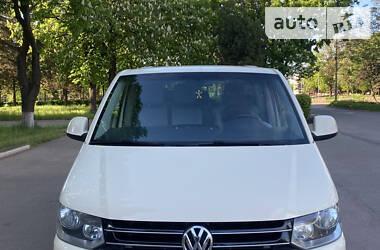 Ціни Volkswagen Caravelle Дизель