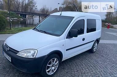 Цены Opel Combo пасс. Дизель