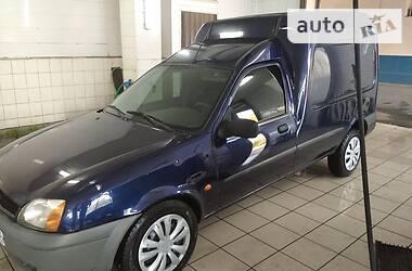 Цены Ford Courier Дизель