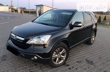 Ціни Honda CR-V Дизель