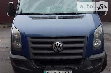 Ціни Volkswagen Crafter вантаж. Дизель
