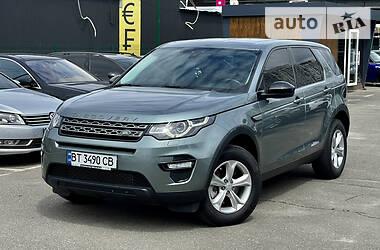 Ціни Land Rover Discovery Sport Дизель