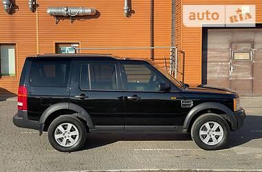 Ціни Land Rover Discovery Дизель