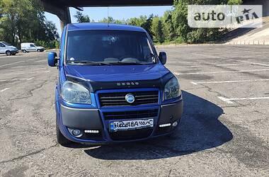 Цены Fiat Doblo Panorama Дизель