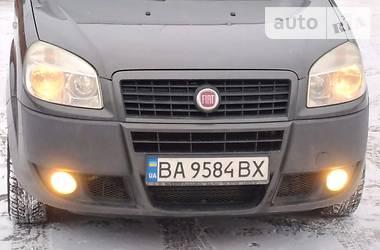 Ціни Fiat Doblo Panorama Дизель