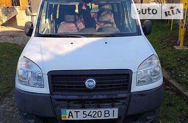 Цены Fiat Doblo пасс. Дизель