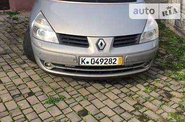 Цены Renault Espace Дизель