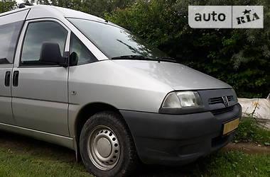 Ціни Peugeot Expert груз.-пасс. Дизель