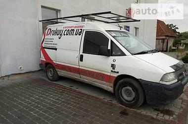 Цены Peugeot Expert груз. Дизель