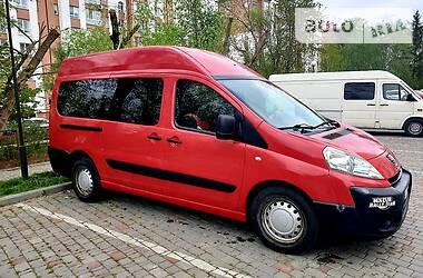 Цены Peugeot Expert пасс. Дизель