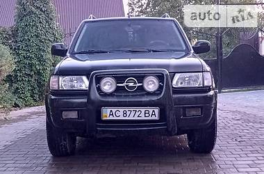 Цены Opel Frontera Дизель