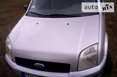 Цены Ford Fusion Дизель
