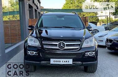 Ціни Mercedes-Benz GL 320 Дизель