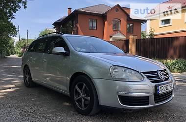 Ціни Volkswagen Golf V Дизель