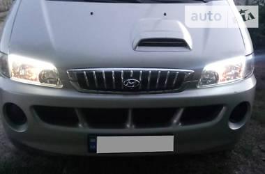 Ціни Hyundai H 200 груз. Дизель