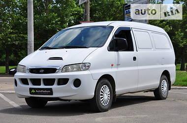 Цены Hyundai H 200 груз. Дизель