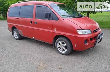 Цены Hyundai H 200 пасс. Дизель