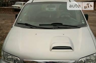 Цены Hyundai H1 груз. Дизель
