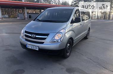 Ціни Hyundai H1 пасс. Дизель