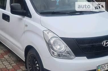 Цены Hyundai H1 пасс. Дизель