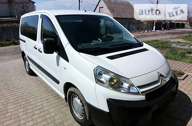Цены Citroen Jumpy груз.-пасс. Дизель