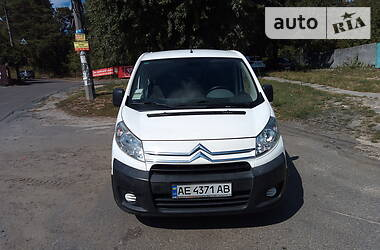 Цены Citroen Jumpy груз. Дизель