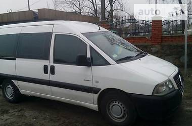 Ціни Citroen Jumpy пасс. Дизель