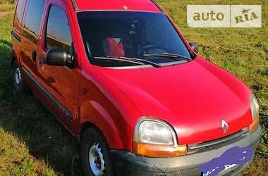 Цены Renault Kangoo груз. Дизель