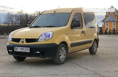 Цены Renault Kangoo пасс. Дизель