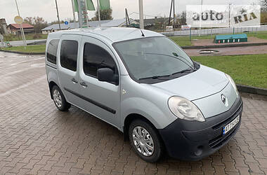 Ціни Renault Kangoo пасс. Дизель