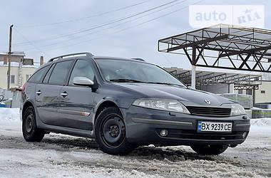 Цены Renault Laguna Дизель
