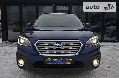 Ціни Subaru Legacy Outback Дизель