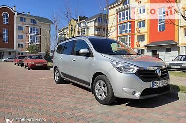 Цены Renault Lodgy Дизель