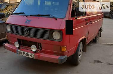 Цены Volkswagen LT пасс. Дизель