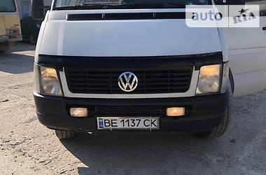 Ціни Volkswagen LT пасс. Дизель