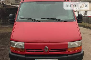 Цены Renault Master груз.-пасс. Дизель