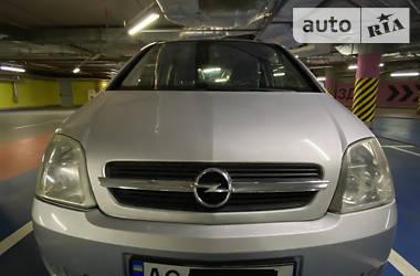 Цены Opel Meriva Дизель