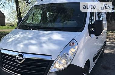 Цены Opel Movano груз.-пасс. Дизель