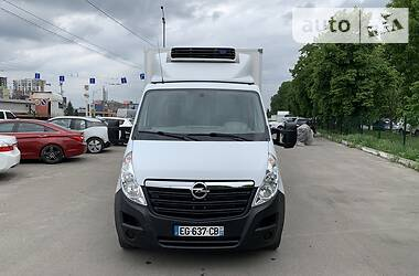 Цены Opel Movano груз. Дизель
