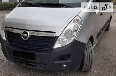Цены Opel Movano пасс. Дизель