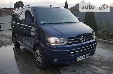 Ціни Volkswagen Multivan Дизель