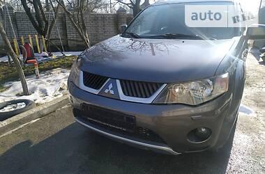 Цены Mitsubishi Outlander XL Дизель
