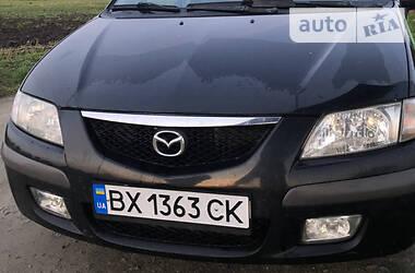 Цены Mazda Premacy Дизель