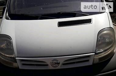 Цены Nissan Primastar груз.-пасс. Дизель
